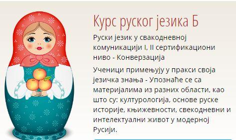 škola ruskog jezika ru slovo