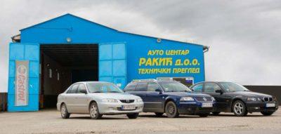 AUTO-CENTAR-RAKIĆ-LOZOVIK