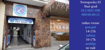 Veterinarska-apoteka-i-pet-shop-Aquarius-Beograd