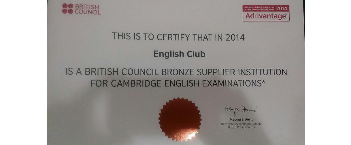 english club ETL kraljevo