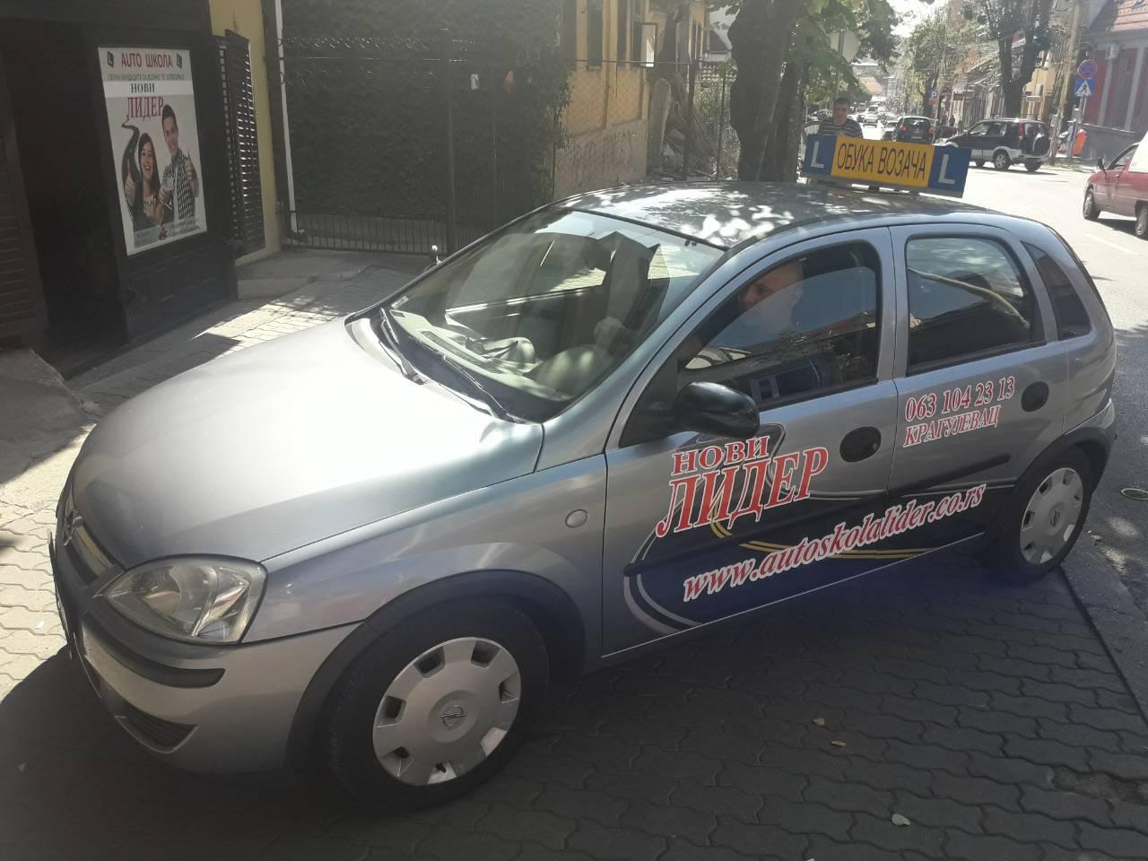 auto škola novi lider kragujevac