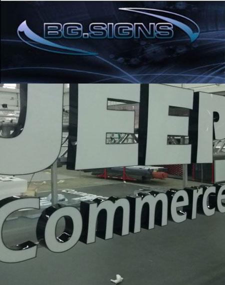 bg signs svetleće reklame beograd